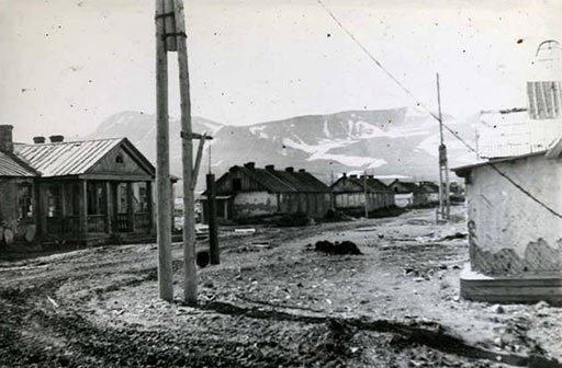 Вид центральной улицы Полярного, позже ул. Уральская