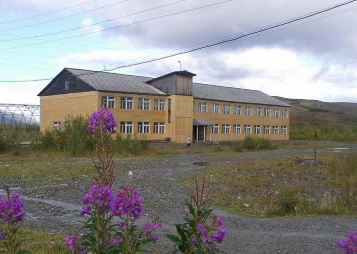 Средняя школа №7 поселка Полярный