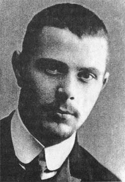 Кулик Нестор Алексеевич