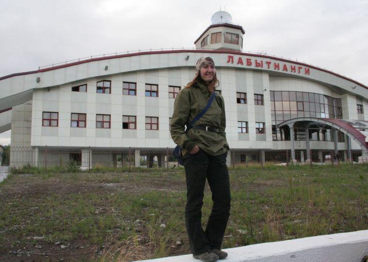 Лабытнанги. Вокзал