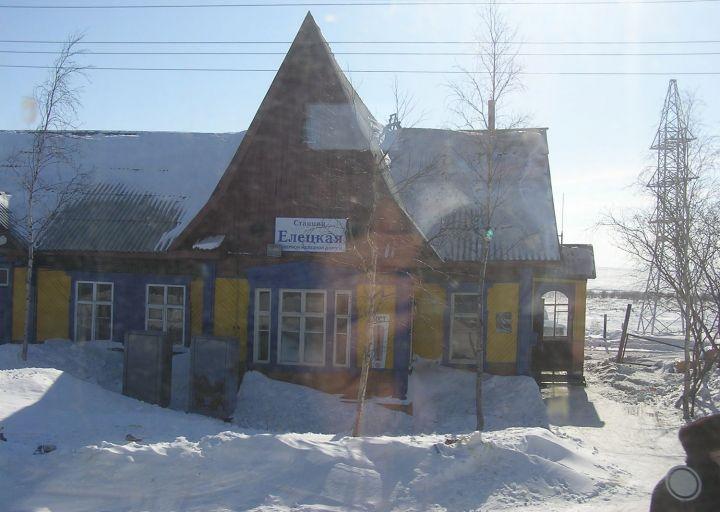 Станция Елецкая