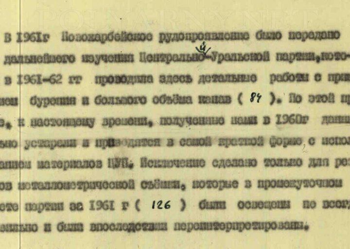 Новохарбейское 133