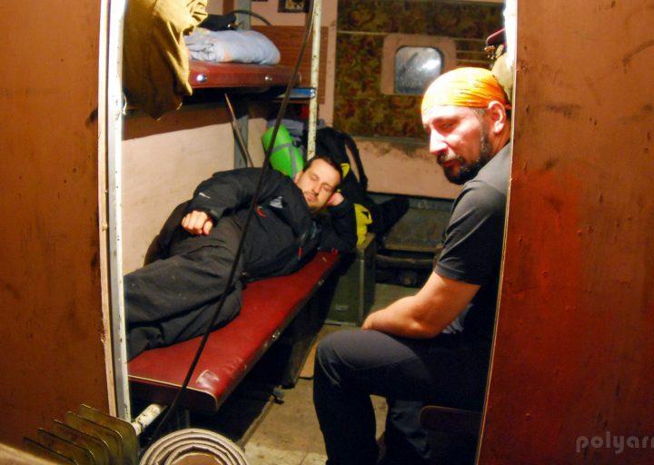 Оставили туристов ночевать в ГТ-Т2