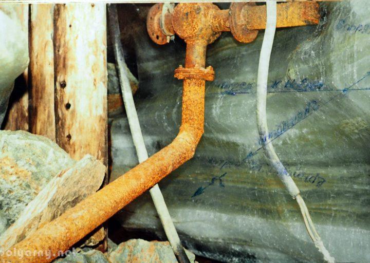 Магистраль сжатого воздуха к блоку 4 из штольни №2