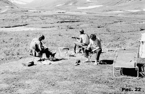 Харбей. В лагере. 1976