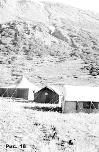 Малая Хадата. Лагерь. 1976