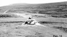 Забрасываемся на Хадату. 1976 г.