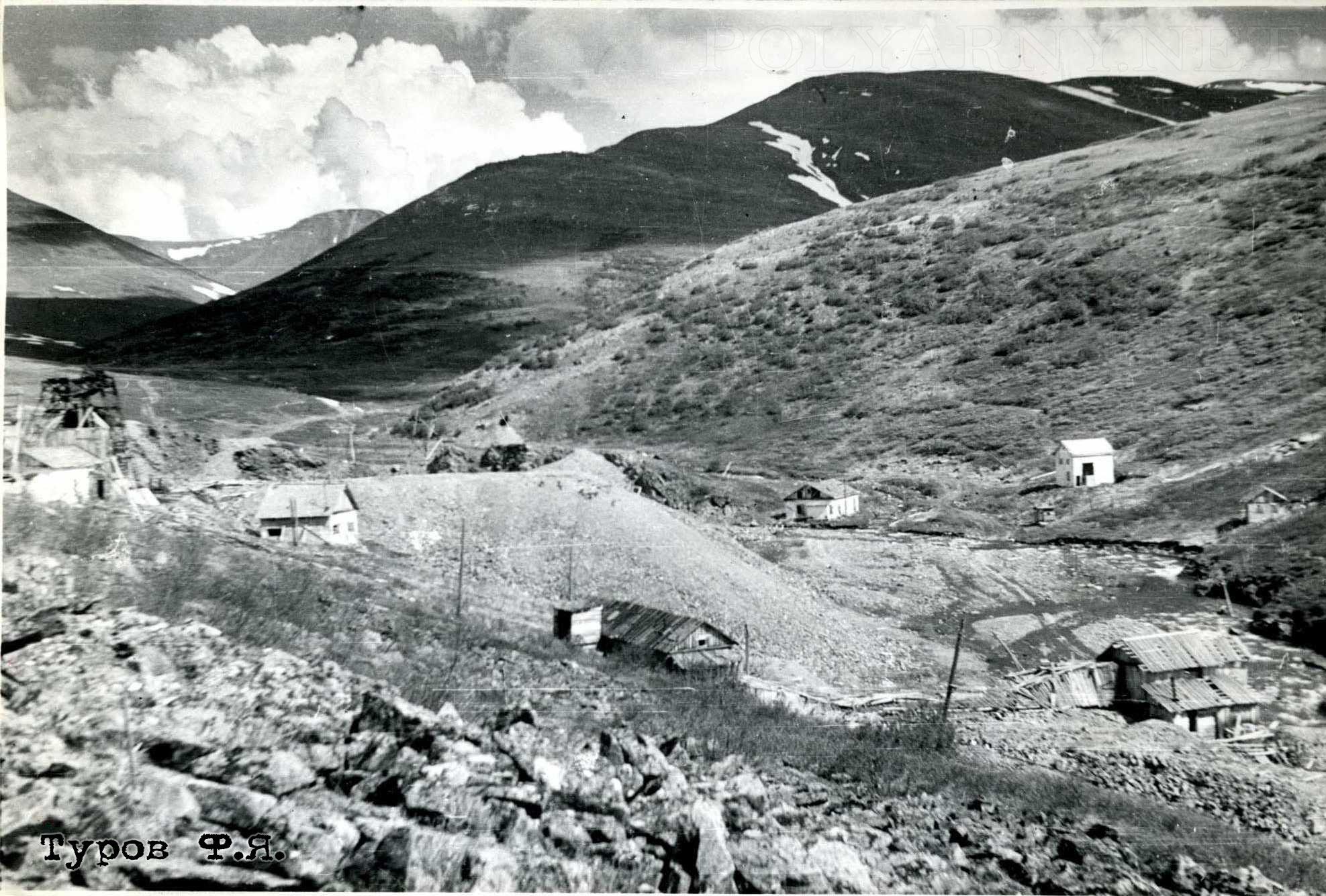 Горный участок харбейского месторождения в 1961