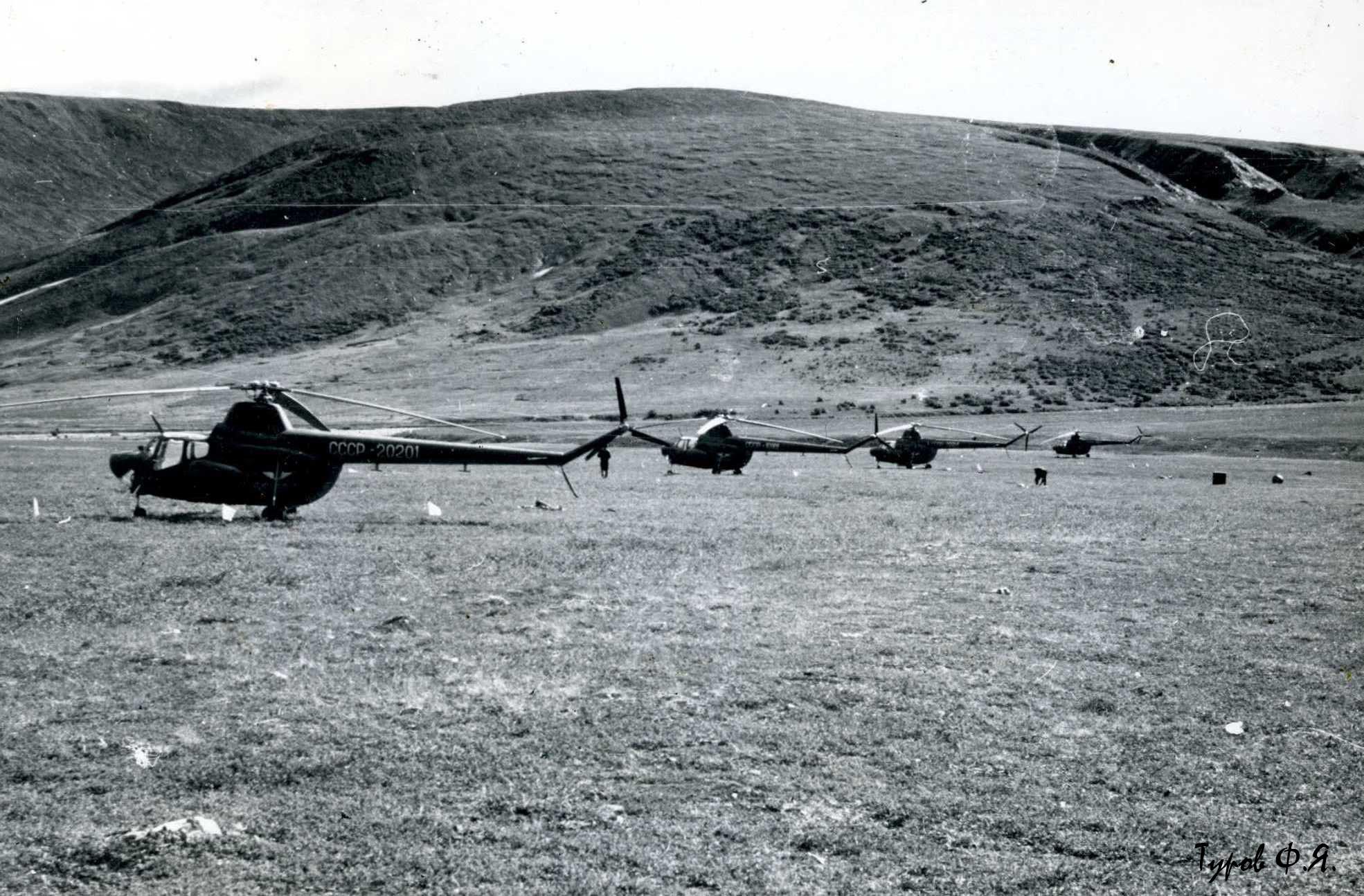 Аэроспектрогамма ЦУП на Ми-1. Большая Хадата. 1961
