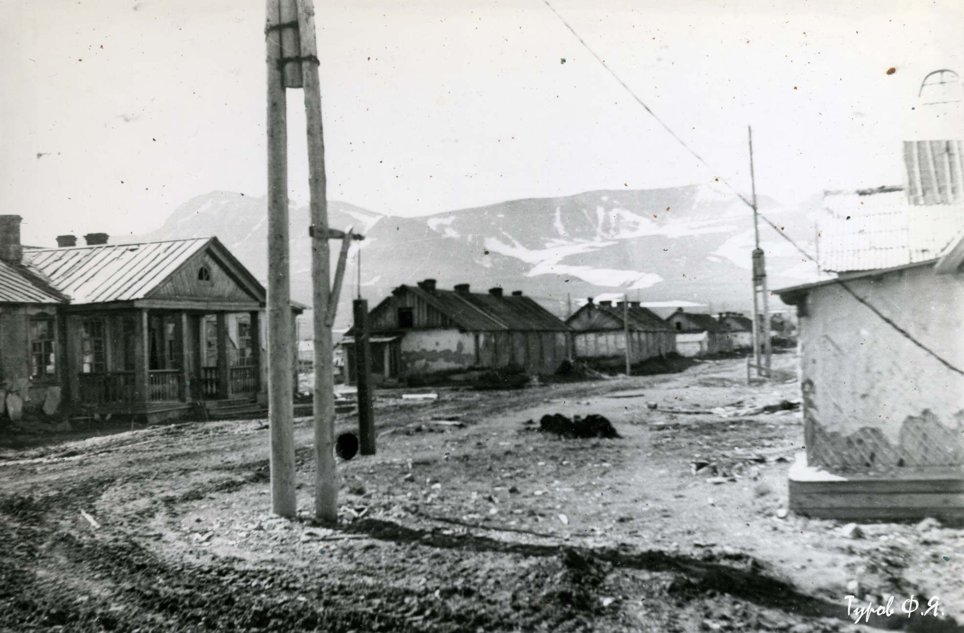 Центральная улица 106 км (Полярный) в 1962