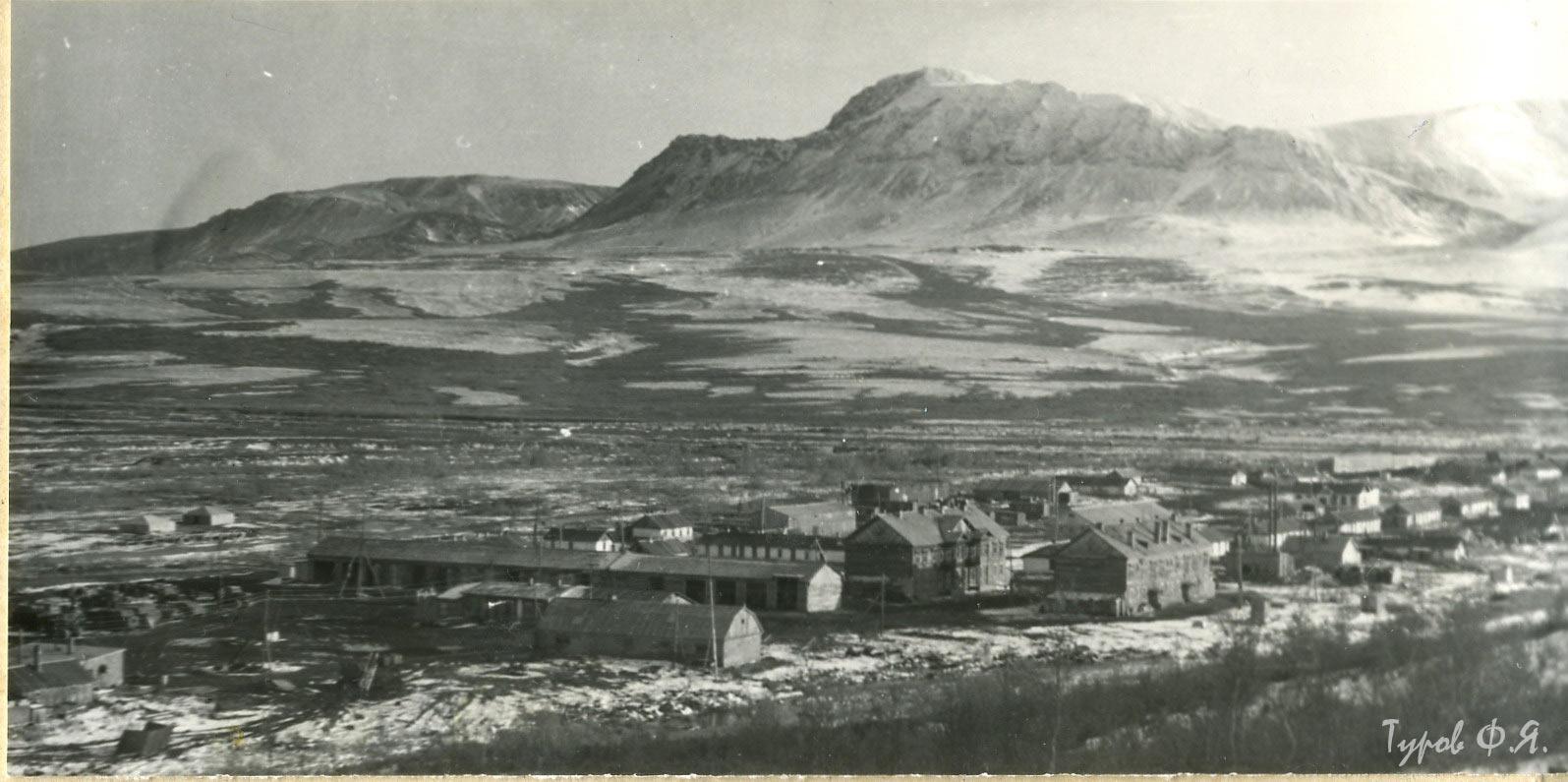 Посёлок Полярный и Рай-Из в 1963
