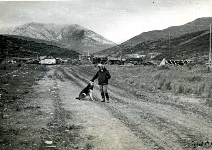 Дорога на горный участок и лагерь на Харбее в 1961