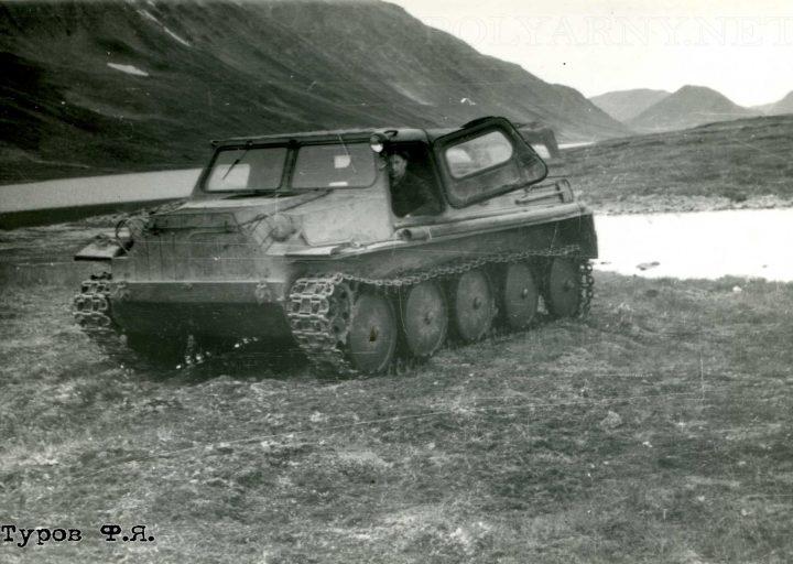 ГАЗ-47 в отряде ЦУП 1961