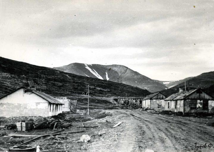 Поселок Харбей в 1961