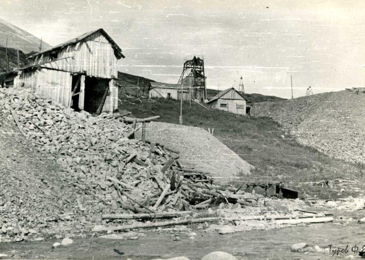 Рудосортировка штольни №4 и шахта Резведочная 1961