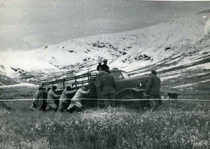 ЗИЛ-157. Харбей. ЦУП. 1961
