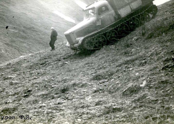 АТ-Л. 1960-е
