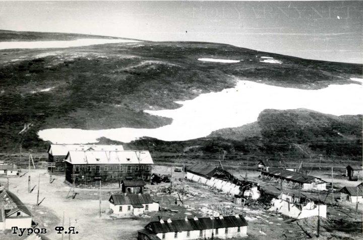 Пожарище на гараже на 106-м (110-й, Полярный) в 1961