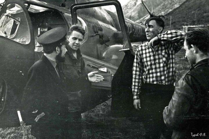 Геологический авиаторы в 1961
