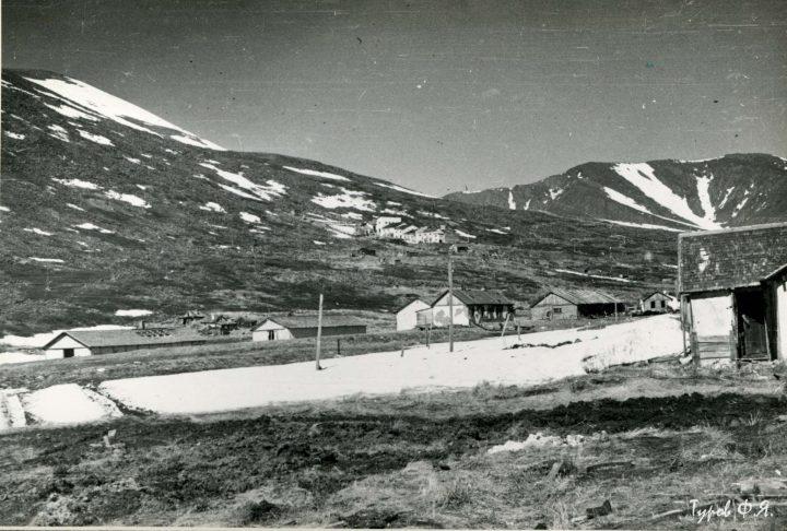 Харбей. Склады, фабрика. 1962
