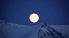 Луна на перевале