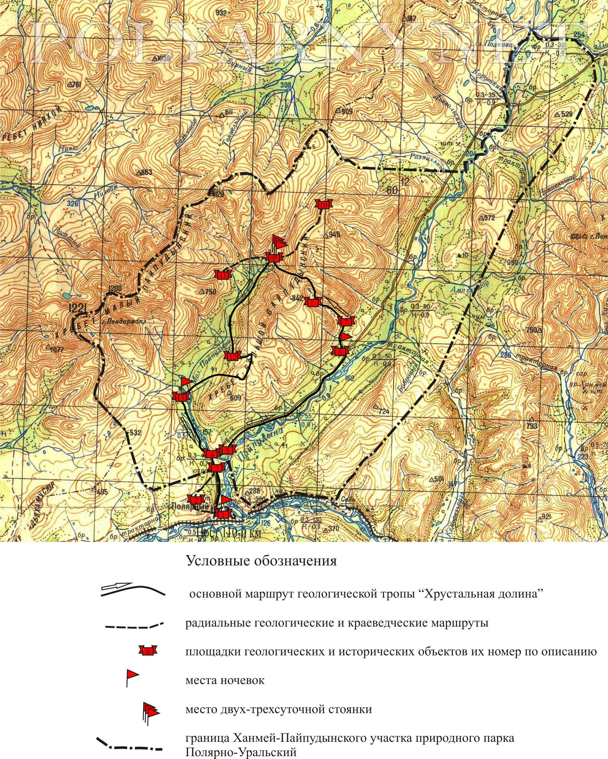 схема-маршрут движения рабочих по горным выработкам