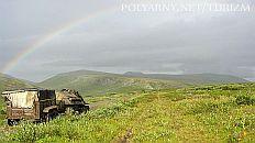 Сталинская дорога на молибденовый рудник