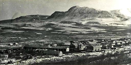 Поселок «106-й» в 1963 году