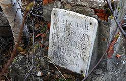 Первые могилы на кладбище поселка на горке