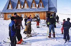 Соревнования на горнолыжке