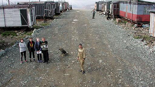 Посёлок на хромовом месторождении «Центральное»