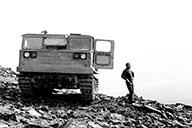Фото от Сергея Федотова. 1975-76 гг