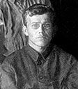 Бетехтин А.Г. 1930-е гг.