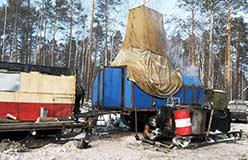 Boart Longyear LF-70 на АТ-С-59