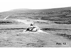 Забрасываемся на Хадату. 1976