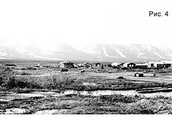Подъезжая к п. Полярный, мы все глаза проглядели на горы. 1976 г.
