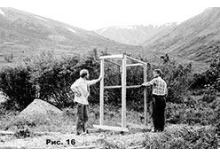 Строим туалет на Гэнахадате. Будущая подбаза Хадатинской партии. 1976