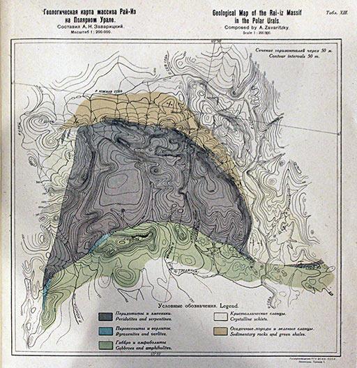 Геологическая карта массива Рай-Из на Полярном Урале