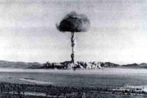 Взрыв головной части 16 сентября 1961 года (840 кт)