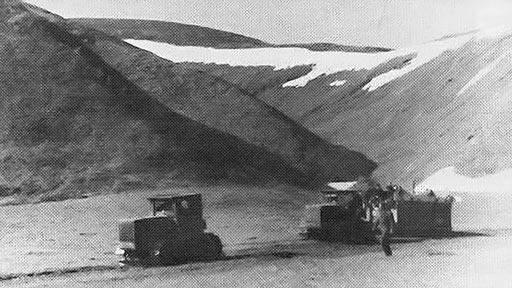 Трактора С-80