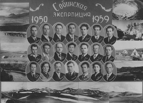 Исследователи Полярного Урала