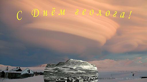Небо над Полярным на закате. 28 марта 2015 г.