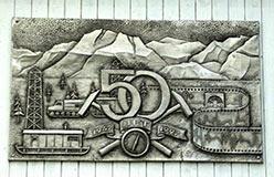 Табличка «50 лет ПУГРЭ» на конторе экспедиции