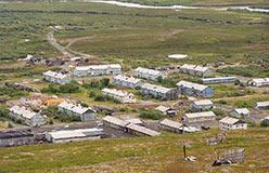 С чего началось закрытие поселка