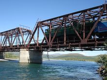 Мост через Пайпудыну