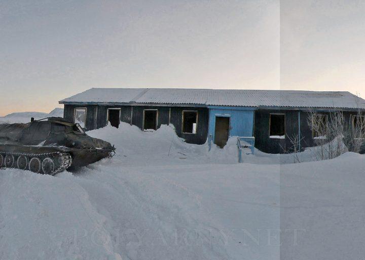 Последний приют полярно-уральских геологов