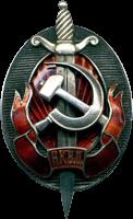 Значок НКВД